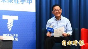 陳水扁談台北選情被登媒體 丁守中:是不是該回監獄了?