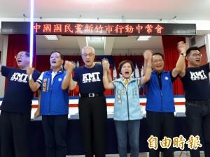 國民黨行動中常會到竹市 吳敦義贈「正藍光」寶劍