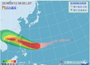 強颱山竹暴風圈持續擴大 最快週五清晨發布海警