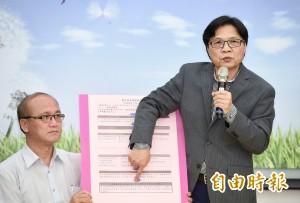 台大校長遴選案 總統府:期待爭議儘早落幕