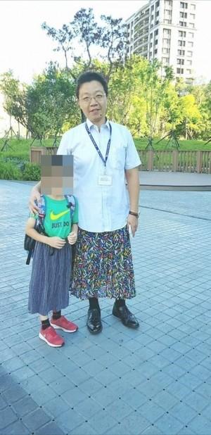 《穿裙子的男孩》遭檢舉下架 和平實小校長穿裙子上工聲援