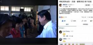 傅崐萁縣府道別搞直播 網友高喊:選總統