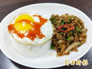 天天吃好料》板橋「泰樂」泰國菜 一人也能愜意品嚐