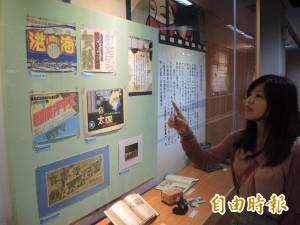 國立台灣圖書館辦特展 7部經典老電影免費欣賞