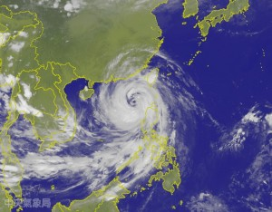 山竹颱風海上警報20:30解除 仍須提防外圍環流危害
