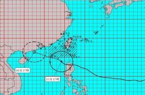 山竹颱風漸遠離 氣象局估20:30解除海警