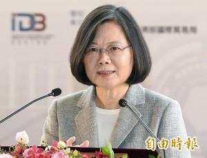 台灣民主自由被利用 蔡英文:對岸放假消息讓社會對立