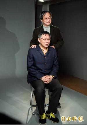北市長柯文哲宣布 由小野出任競選總幹事
