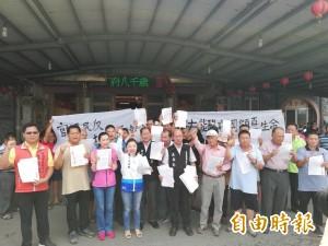 拒絕高輻射  地方抗議中央氣象局口湖建置防災降雨雷達站