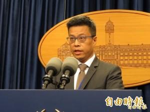 藍委要求撤廢促轉會  府:假議題、倒退做法