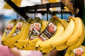 藏針事件從草莓擴大到香蕉? 警方:應是模仿行為
