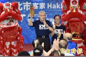 吳敦義站台:唯有丁守中才可以守住中華民國、中國國民黨