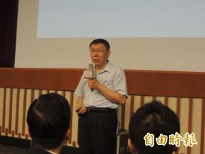 柯文哲暢談台灣價值 自豪越來越慈眉善目