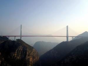貴州北盤江大橋 獲金氏世界紀錄認證「世界最高橋」