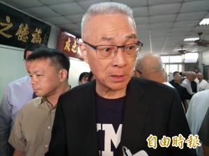 郁慕明表態挺丁守中 吳敦義幫新黨議員參選人拉票