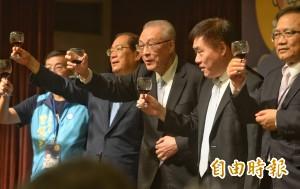 馬、吳今晚談藍營台東選情 吳敦義:危機已經解除