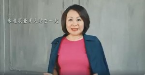 鄺麗貞首發臉書影片   自喻是挺立在風雨中的人