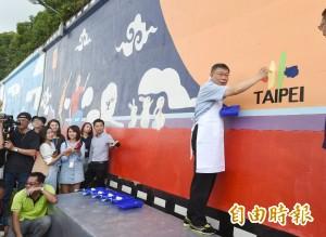 和小朋友彩繪堤防 柯P:讓台北成為親水城市