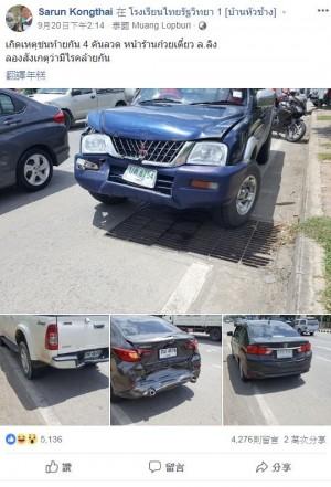 泰國麵攤前發生4車追撞 一PO讓網驚「浮現明牌」