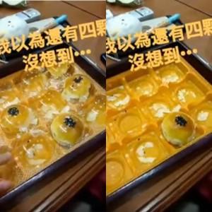 4顆蛋黃酥有3顆是假的! 網笑:好強大的偽裝術
