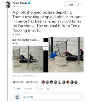 川普救災照瘋傳臉書   《紐時》:是修圖「假新聞照」