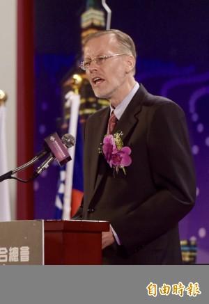 AIT批評中國傷害經濟 盼與台促進印太自由開放