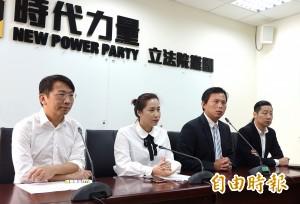 323占領政院案 黃國昌籲賴揆:不要擺爛不處理