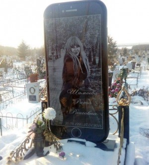 死了繼續愛!女「果粉」墓碑是iPhone造型