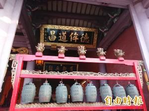 台南孔廟「御匾」高高掛 下一位佔大位會是誰?
