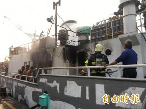 高雄港區2天2起火燒船 幸無人傷亡