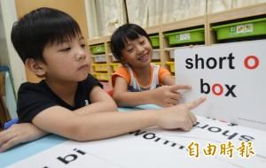 推動雙語國家 賴清德指示研議鬆綁幼兒園教英語