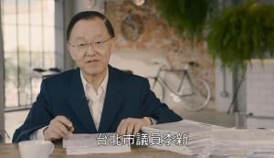 揭露李新墜死真相影片   盛竹如爆是這位名導操刀!