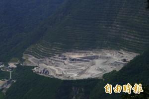 亞泥礦場轉型「生態博物館」 原轉會16位委員支持