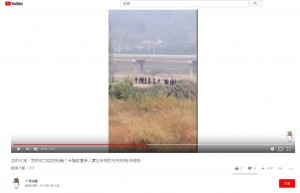 9死校園殺人案兇手伏法 民眾刑場高處圍觀「見證」