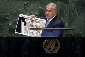控伊朗藏「秘密核設施」以色列總理聯大演說砲轟