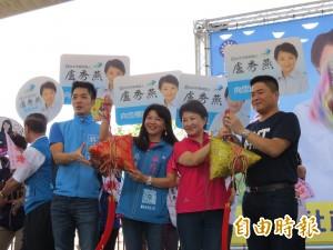 盧秀燕烏日競選總部成立 自詡參選拼經濟