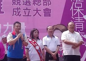 曾培雅總部成立 高思博、陳子敬首度同台力挺