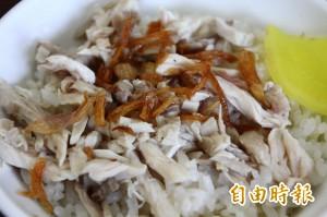 天天吃好料》嘉義三雅火雞肉飯 70年老店滋味
