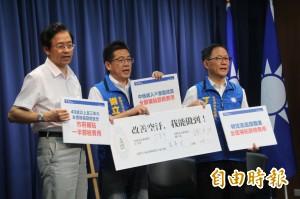 藍營台北、基隆簽空污對策承諾書 獨缺侯友宜