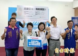 肺癌篩檢補助   國民黨中台四縣市長參選人連署支持