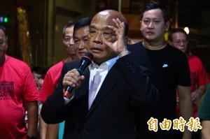 「侯小宜」遭酸抄襲「蘇小妹」 蘇貞昌:看得出是山寨版