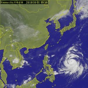 中颱康芮威力增強風圈擴大 週五最接近台灣