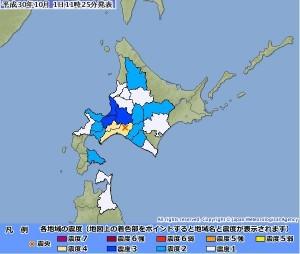 北海道發生規模4.9地震 無海嘯威脅風險