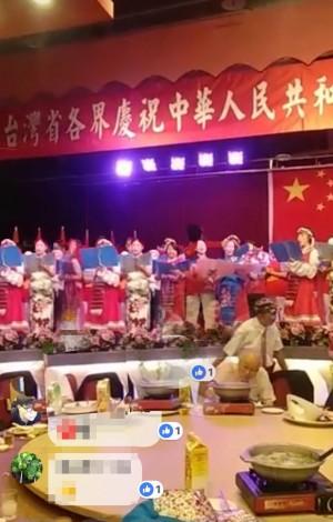 魏明仁、郭冠英被爆「合體」 與愛國同心會慶中國國慶