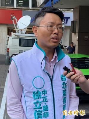 《屠殺》作者開記者會 友柯議員參選人批吳祥輝違反選罷法