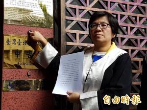 黃文玲告葛特曼違反選罷法 籲將其限制出境