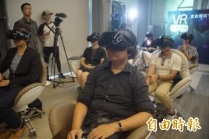 全台唯一立體8K VR劇院 19日起高雄開映
