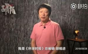 《環時》總編國慶PO文惹議 竟稱中國「言論自由不足」