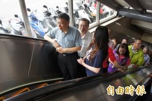 因應高齡化 柯P:北捷117站都要有雙向電扶梯