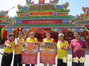 台中市六房媽會 20、21日舉行12間媽祖廟聯合遶境